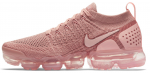 Running shoes Nike W AIR VAPORMAX FLYKNIT 2