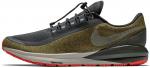 Běžecké boty Nike AIR ZM STRUCTURE 22 SHIELD
