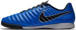 Sálovky Nike LEGEND 7 ACADEMY IC