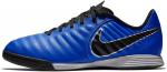 Sálovky Nike JR LEGEND 7 ACADEMY IC