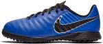 Kopačky Nike JR LEGEND 7 ACADEMY TF