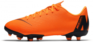 JR VAPOR 12 ACADEMY GS MG