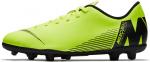 Kopačky Nike JR VAPOR 12 CLUB GS FG/MG