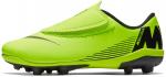 Kopačky Nike JR VAPOR 12 CLUB PS (V) FG/MG