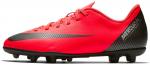 Kopačky Nike JR VAPOR 12 CLUB GS CR7 FG/MG