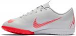 Sálovky Nike JR VAPORX 12 ACADEMY GS IC