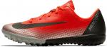 Kopačky Nike JR VAPOR 12 ACADEMY PS CR7 TF