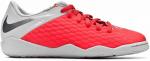 Sálovky Nike JR PHANTOMX 3 ACADEMY IC