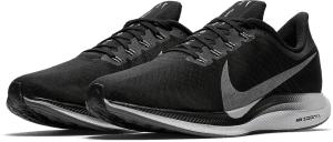 Pánská běžecká obuv Nike Zoom Pegasus Turbo