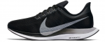 Running shoes Nike W ZOOM PEGASUS 35 TURBO