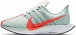 Běžecké boty Nike W ZOOM PEGASUS 35 TURBO