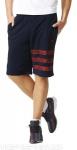 Šortky adidas STREET GRP SHOR – 2