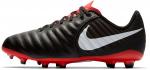 Kopačky Nike JR LEGEND 7 ACADEMY MG