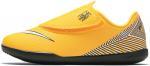 Sálovky Nike JR VAPORX 12 CLUB PS (V)NJR IC