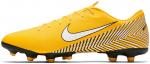 Kopačky Nike VAPOR 12 ACADEMY NJR MG