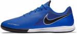 Sálovky Nike PHANTOM VSN ACADEMY IC