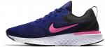 Nike WMNS ODYSSEY REACT Futócipő