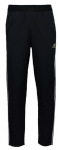 Kalhoty adidas UFB WVN Pant