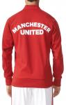 Bunda adidas MUFC ANTH JKT H – 4