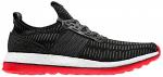 Běžecké boty adidas pure boost ZG prime w