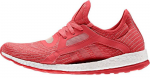 Běžecké boty adidas PureBOOST X