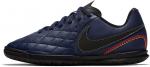 Sálovky Nike JR TIEMPOX RIO IV 10R IC