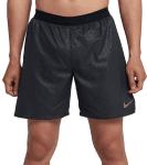 Šortky Nike M NK DSTNCE 7IN SHORT BR EMB