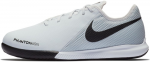 Sálovky Nike JR PHANTOM VSN ACADEMY IC