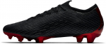 Football shoes Nike MERCURIAL VAPOR 12 ELITE SE FG