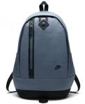 Batoh Nike NK CHYN BKPK - SOLID