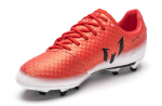 Kopačky adidas Messi 16.1 FG J – 8