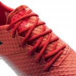 Kopačky adidas Messi 16.1 FG J – 12
