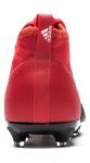 Kopačky adidas ACE 17.1 FG J – 6