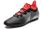 Kopačky adidas X TANGO 16.1 TF – 13