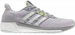 Běžecké boty adidas supernova w