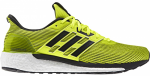 Běžecké boty adidas supernova m