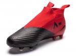 Kopačky adidas ACE 17+ PureControl FG – 12