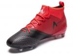 Kopačky adidas 17.1 Primeknit FG – 7