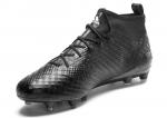 Kopačky adidas 17.1 Primeknit FG – 2