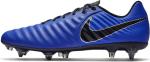 Kopačky Nike LEGEND 7 ACADEMY SG-PRO AC