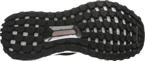 adidas UltraBOOST X All Terrain Futócipő