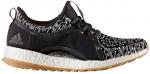 Běžecké boty adidas PureBOOST X All Terrain