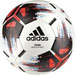 adidas TEAM Match Ball Futball-labda