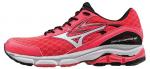 Běžecké boty Mizuno WAVE INSPIRE 12 (W)