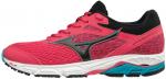Běžecké boty Mizuno WAVE EQUATE 2