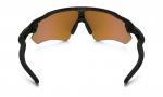 Sluneční brýle Oakley Radar® EV Path™ PRIZM™ Trail – 3