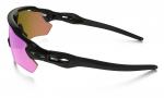 Sluneční brýle Oakley Radar® EV Path™ PRIZM™ Trail – 4