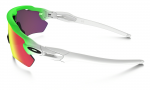 Sluneční brýle Oakley Radar EV™ Path™ PRIZM™ Road Green Fade Edition – 4