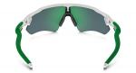 Sluneční brýleOakley Radar EV Path – 1