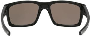 Sluneční brýleOakley Mainlink™ Prizm